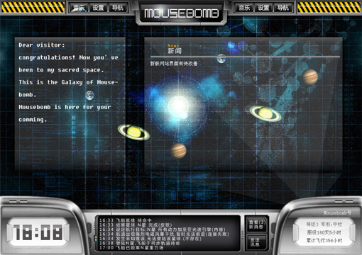 mousebomb_universe2