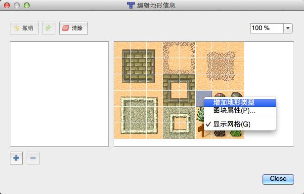 tiled-terrain-4