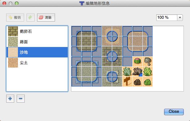 tiled-terrain-5