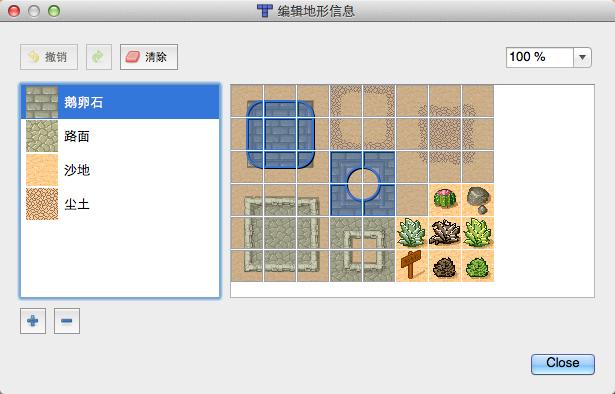 tiled-terrain-6