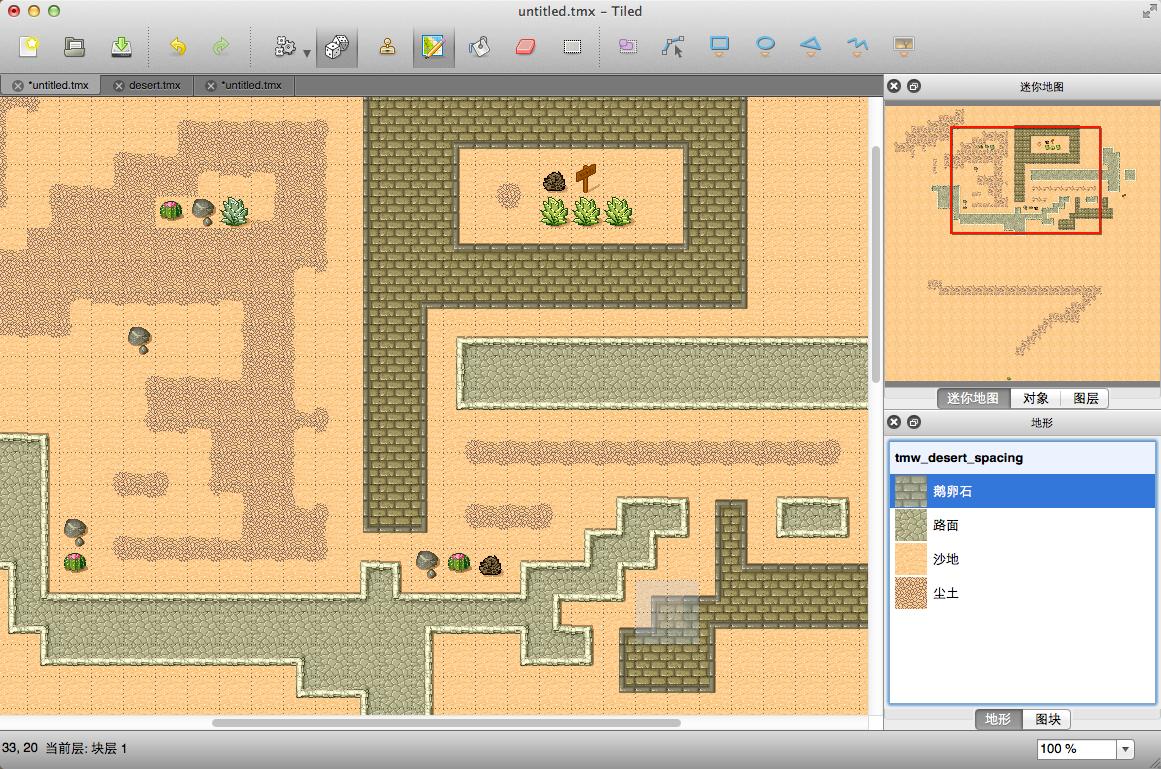 tiled-terrain-7