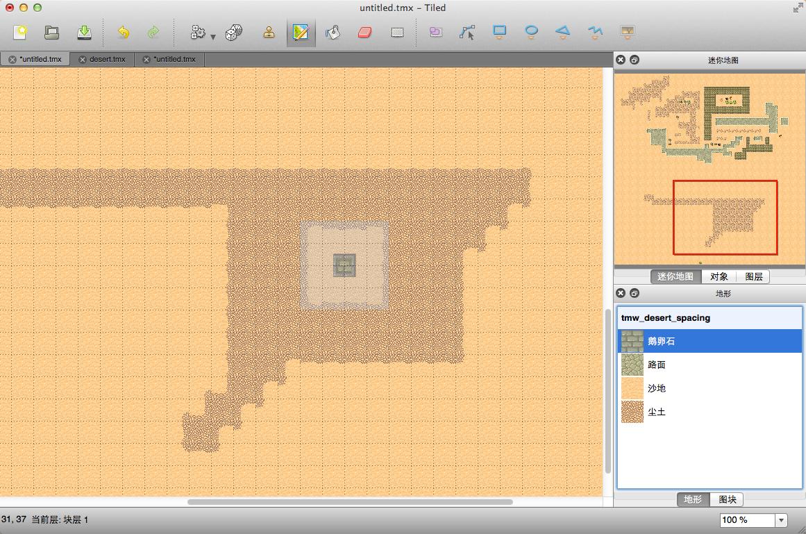 tiled-terrain-8